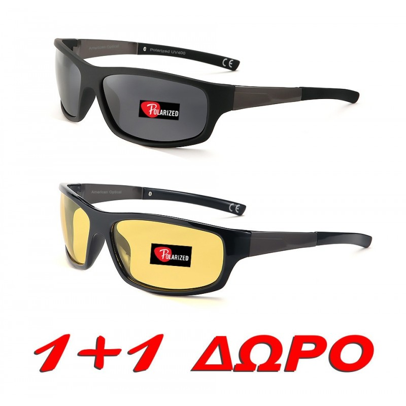 56f6ca630f AMERICAN OPTICAL X RAY PL295 1+1 ΔΩΡΟ POLARIZED   ΚΙΤΡΙΝΑ